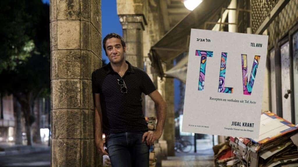 TLV-Header- Tel Aviv Horeca Webzine